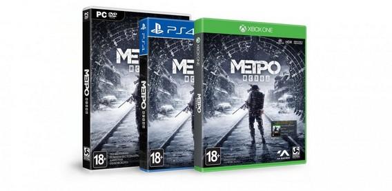 Диск с игрой Metro Exodus