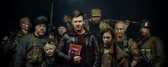 Дмитрий Глуховский Metro Exodus
