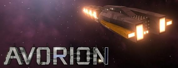 Игра Avorion