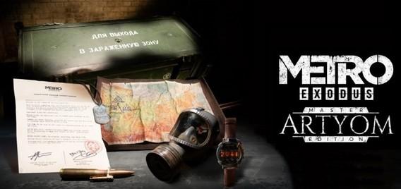 Metro Exodus Artyom Edition
