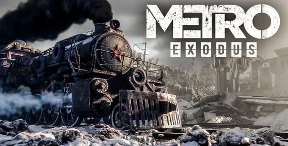 Metro Exodus Аврора поезд