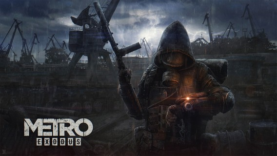 Metro Exodus Оружие