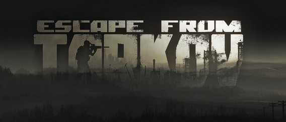 Побег из Таркова. Логотип