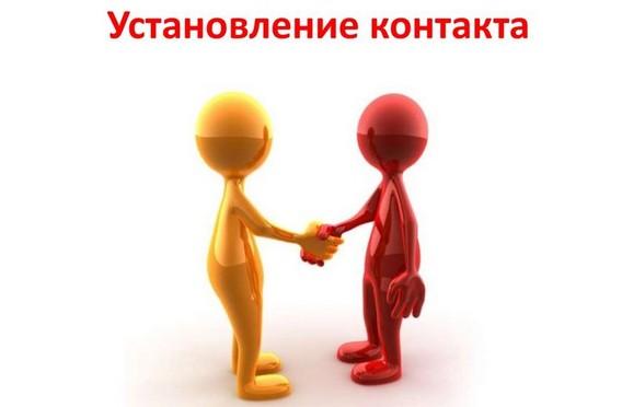Приложение Давай знакомиться в контакте