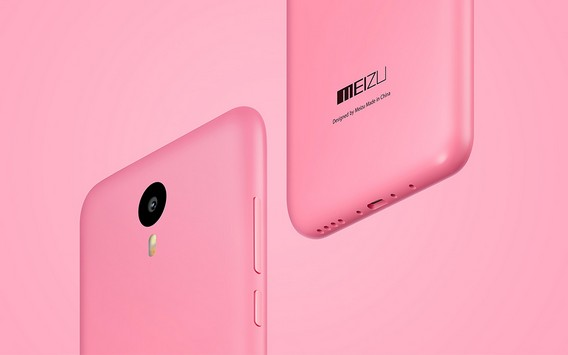 Розовый Мейзу
