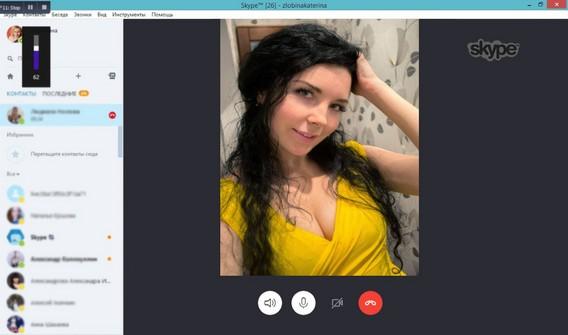 Девушка в желтом платье, брюнетка с большой грудью в окне Скайп Skype