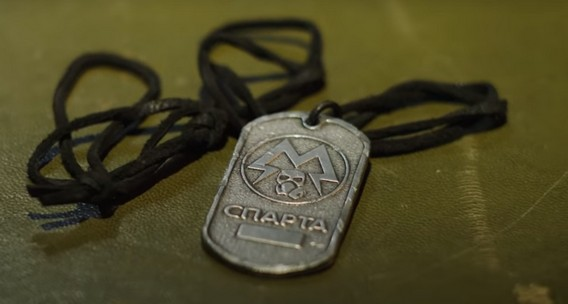 Спартанский жетон из Metro Exodus Artyom Edition