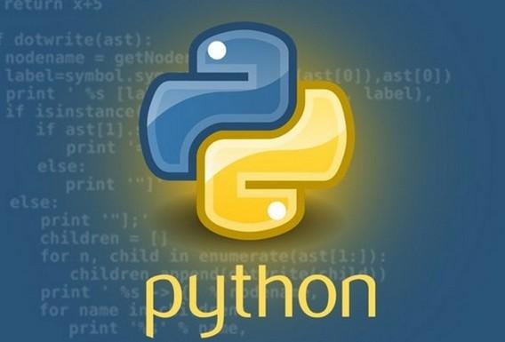 Язык программирования Питон. Логотип