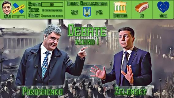 ZELENSKY vs POROSHENKO игра