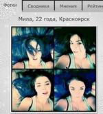 igra-poobshhaemsya-v-kontakte-prilozhenie-dlya-poiska-pary