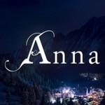 Игра Anna логотип