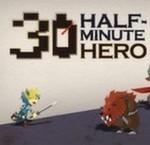 Игра Half-Minute Hero логотип
